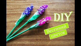 весенний цветок из бумаги / Бумажный гиацинт своими руками