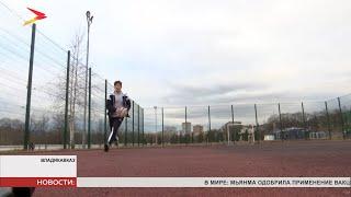 Сборная России по регби готовится к Кубку Европы