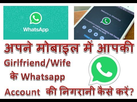 How to monitor your girlfriend mobile phone easily || Check Your Girlfriend Call History from YouTube · Duration:  5 minutes 18 seconds