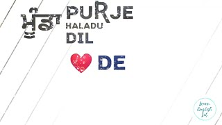 PURJE - Mankirt Aulakh - Ft. Flow - Whatsapp Status Video - Punjabi Song 2019