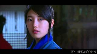 [Kim Soo Hyun & Suzy] The One and Only You