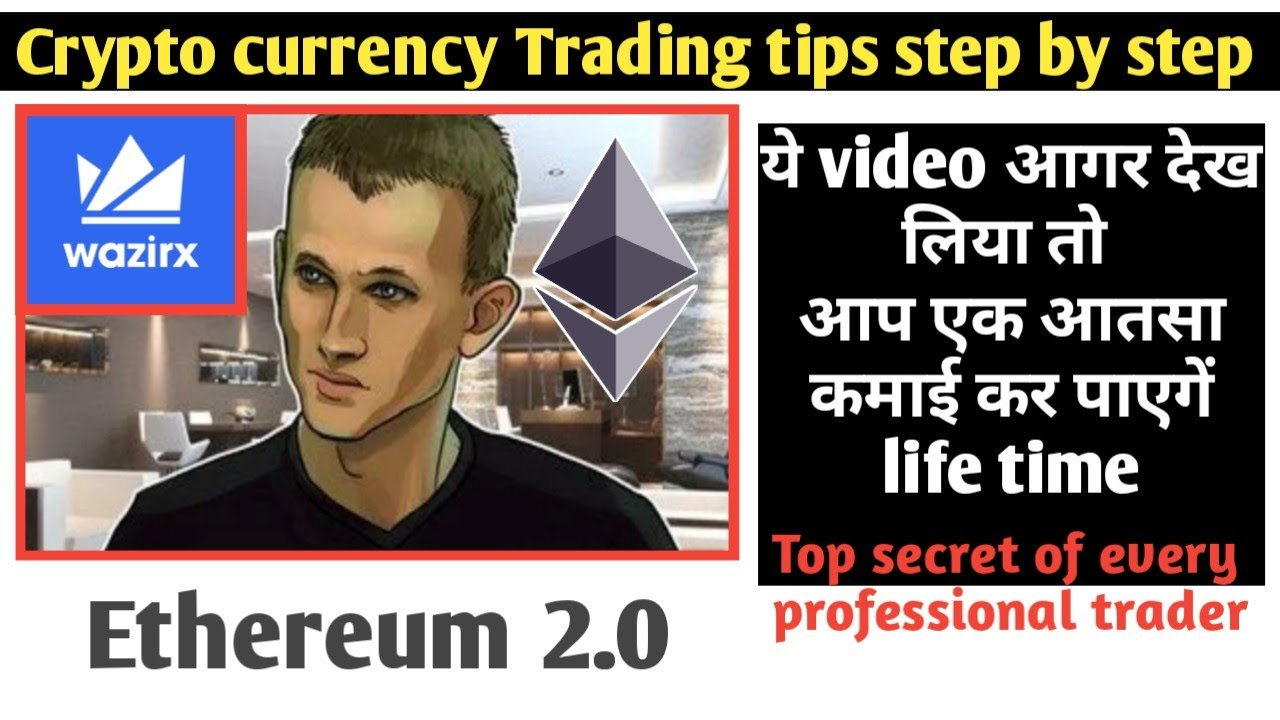 ethereum trading tips