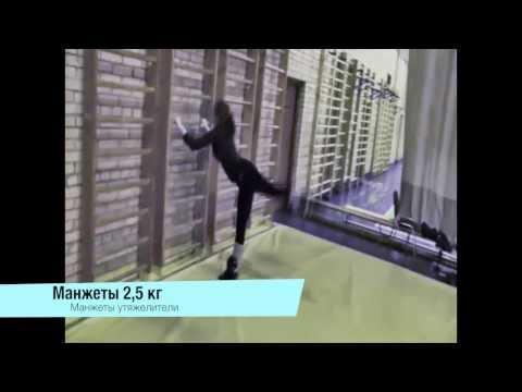Gapo Multi-5 видео обзор Лимфодренажной системыиз YouTube · Длительность: 11 мин55 с
