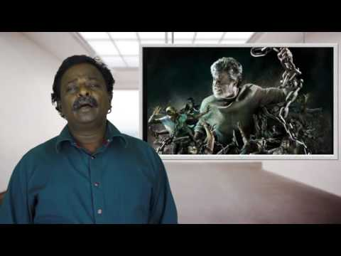 Kabali Movie Review - Rajinikanth, Pa....