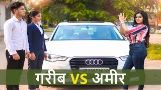 Download lagu गरीब Vs अमीर | Don't Judge a Book By Its Cover | Waqt Sabka Badlta Hai | Youthiya Boyzz