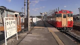 【イヤホン推奨】 キハ40系は全国に配置され、今も貨物を除くJR全社に所...
