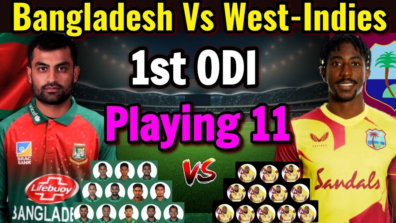 Ban Vs WI 1st ODI Match 2020 - Both Teams Playing 11 & Preview  | Bangladesh Vs West-Indies ODI 2021
