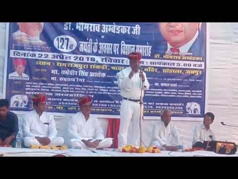 Dharmveer Ashok BSP leader Speech on 22 April 2018