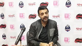 وشوشة |عمرو محمود يس:درة  ممثلة شاطرة ولكن....!|Washwasha