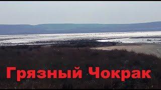 Крым на пару часов по ухабам к озеру Чокрак и морю