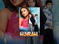 New Hindi Movies 2016 - Humrahi Full Movie - Bollywood Romantic full Movies