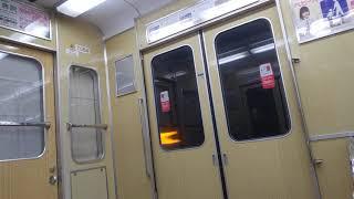 【電車】神戸市営地下鉄北神線 走行風景