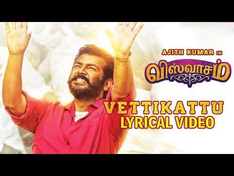 VettiKattu Song Lyric Viswasam Official Second Single   Song Reaction #Viswasam #VettikattuSong