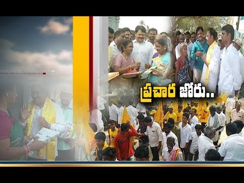 TDP Leaders Rising Election Campaign @ Across the State