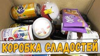 Коробка сладостей от Вкусной Помощи