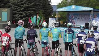 Петропавловск велоспорт