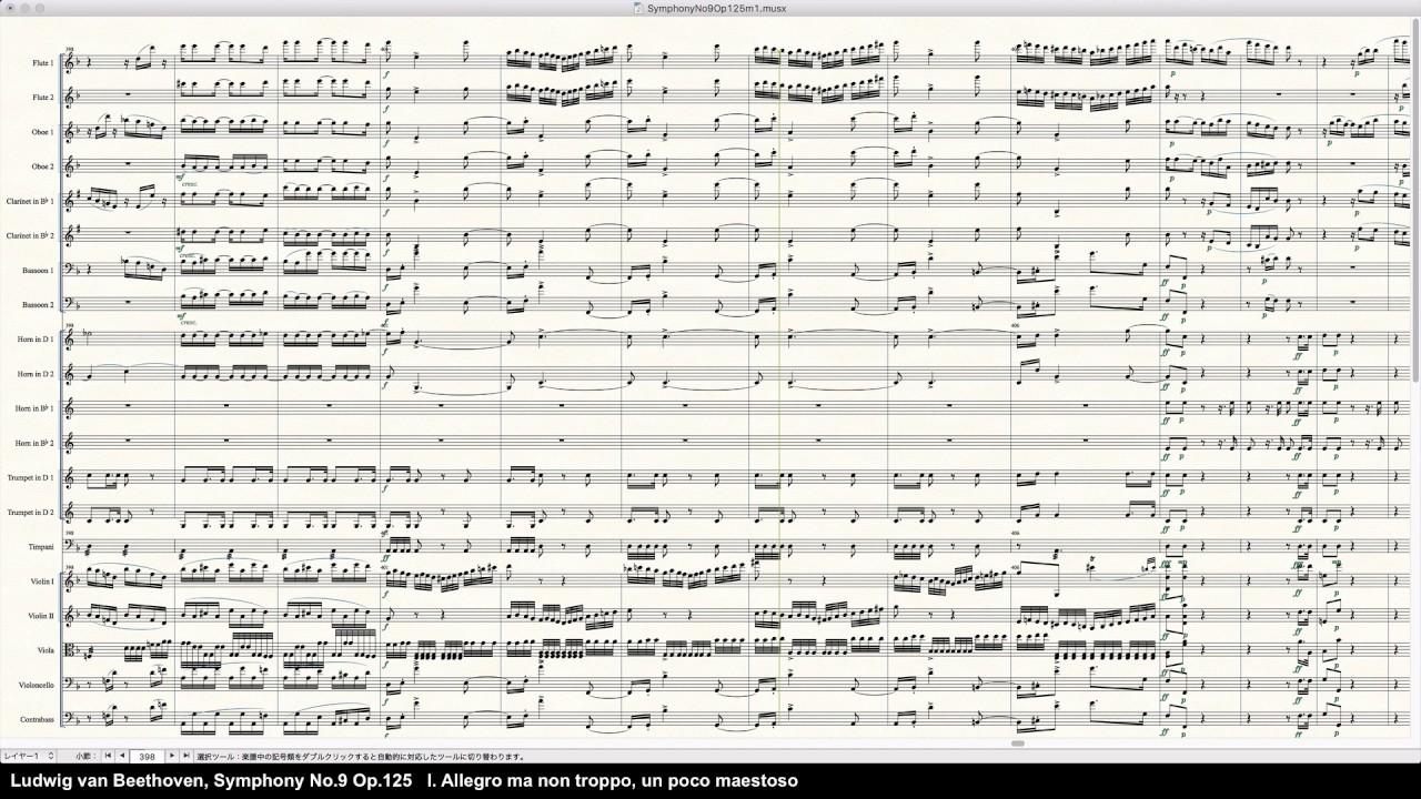 Beethoven symphony 9 xp