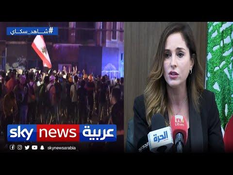 قرع -الطناجر- يعود إلى بيروت | منصات  - نشر قبل 4 ساعة