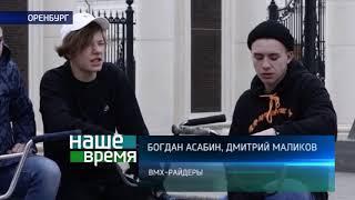 видео Новый 2017 год в Оренбурге