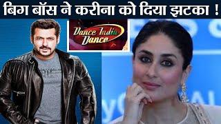 Baixar Kareena Kapoor's Dance India Dance gets in trouble because of Salman Khan's Bigg Boss 13 | FilmiBeat