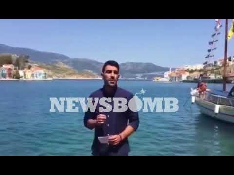 newsbomb.gr: Η δήλωση του Αλέξη Τσίπρα στο Newsbomb.gr