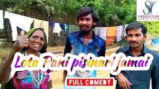 Banjara // Lota Pani pisinari jamai Full Comedy Film // Fish Vinod Kumar
