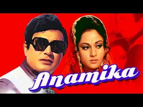 Bahon Mein Chale Aao - Lata Mangeshkar - Anamika [1973]