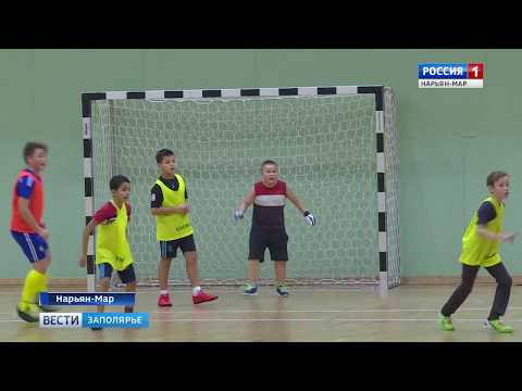 """""""Россия 1 Нарьян-Мар HD"""" """"Мини-футбол в школу"""": в регионе определяют сильнейшие сборные"""
