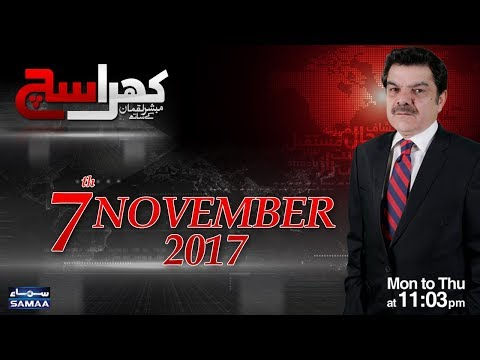 Khara Sach - SAMAA TV - 07 Nov 2017