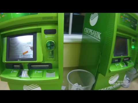 сбербанк саратов - нештатные устройства на банкомате