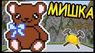 МИШКА ТЕДДИ и САМУРАЙ в майнкрафт !!! Teddy Bear - БИТВА СТРОИТЕЛЕЙ #50 - Minecraft