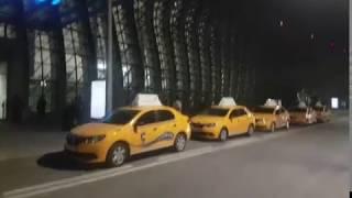 Новый Аэропорт Симферополя впечатления по прилету