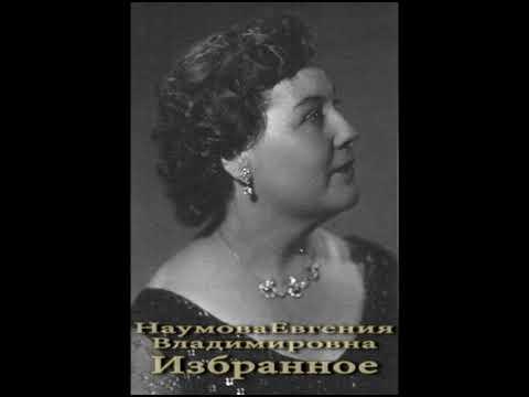 Наумова Егения Владимировна - Веселые крестьянки (Г Мизиано)