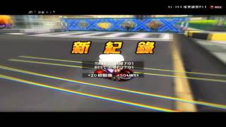 SNAo凵多多龍 S1 世界巴黎的兜風 遊俠9 改 1.27.01