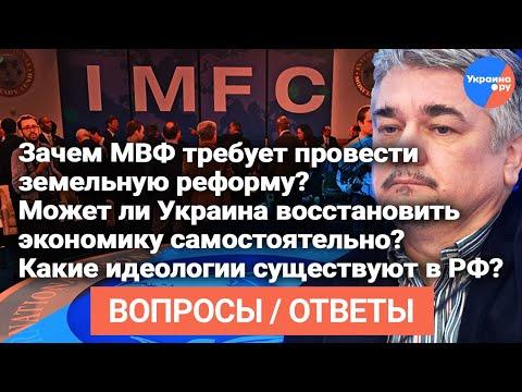 #Ростислав_Ищенко отвечает на вопросы зрителей #30