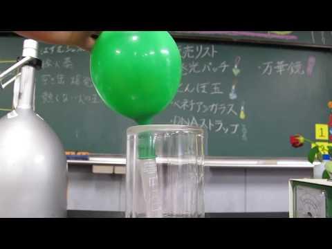 酸素の物性-液化酸素を浸した綿...