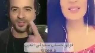 نونيتا اللبنانية تغني ديسباسيتو مع لويس فونسي despacito feat luis fonsi