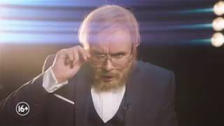 """Промо ТНТ4. Ролик """"Деньги или позор - Пафос"""""""