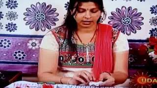 Repeat youtube video Udaya Programme