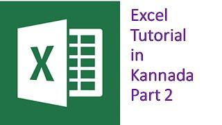 Excel Kannada Tutorial Part 2