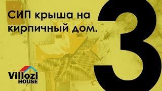видео Строительство загородного дома из автоклавного газобетона в Санкт-Петербурге