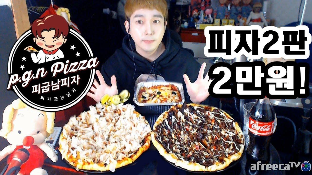 타코야끼피자?오코노미야끼?직화불고기피자 2판!스파게티 피굽남 피자 먹방★깐따삐야 Pizza Mukbang