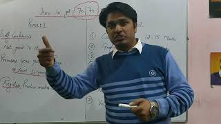 How to get 70/70 in class 12 physics