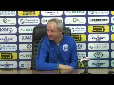 FC Vorskla: Олександр Рябоконь, головний тренер