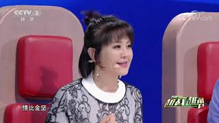 [越战越勇]选手贾婷的精彩表现| CCTV综艺 - YouTube