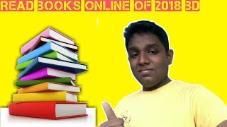 How To Read Any Class Books Online Or Download 2018  In Bangladesh