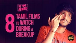 Bir Ayrılık Sırasında | Tam Film geri Sarma İzlemek için FF geri Sarma - 8 Tamil Filmleri