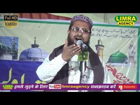Kaleem Danish Kanpuri Part 2, 19 April 2018 Basti HD India