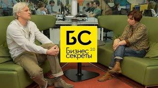 Бизнес-Секреты 2.0: основатель Pruffi Алена Владимирская
