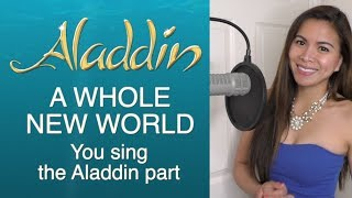 A WHOLE NEW WORLD | Jasmine (Female Part Only) - Sing with Me | ALADDIN